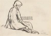 人体 纸本 素描 - 冯法祀 - 油画、雕塑、版画暨广东油画、水彩 - 2006冬季拍卖会 -收藏网