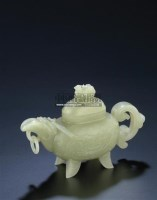 A SUPERBLY CARVED PALE YELLOW JADE ARCHAISTIC EWER AND COVER -  - 中国宫廷御制艺术精品 - 2011年春季拍卖会 -收藏网