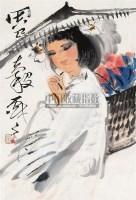 少女 立轴 设色纸本 - 139875 - 中国书画 - 2006新年拍卖会 -收藏网