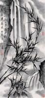 风竹 立轴 水墨纸本 - 郭大涌 - 中国书画(二) - 2006年秋季艺术品拍卖会 -收藏网