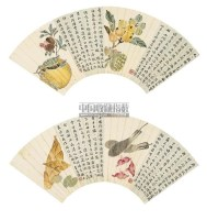 花卉 扇面 纸本 -  - 中国书画 - 2011年春季艺术品拍卖会 -收藏网