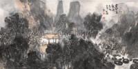 云声万壑深 镜心 设色纸本 - 张洪源 - 中国书画及杂项 - 2006秋季艺术品拍卖会 -收藏网