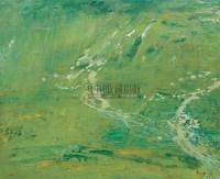 春─池塘 布面油彩 - 82917 - 中国油画(二) - 2006年中国艺术品春季拍卖会 -收藏网