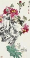 邵坦中花卉 -  - 中国书画名家作品专场 - 2008秋季艺术品拍卖会 -收藏网