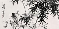 竹 镜心 水墨纸本 - 刘昌潮 - 岭南名家暨广东当代名家书画 - 2007年秋季拍卖会 -收藏网