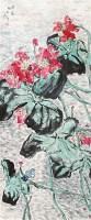 花鸟 镜片 - 江文湛 - 中国书画 - 2011年首屇艺术品拍卖会 -中国收藏网