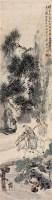 金梦石 人物 立轴 设色纸本 - 118901 - 中国书画 - 2006年秋季拍卖会 -收藏网