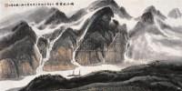 峡江风云图 镜心 设色纸本 - 许钦松 - 中国书画暨艺术图书 - 艺术品拍卖会(第64期) -收藏网