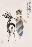 程十发 1983年作 快乐图 镜心 设色纸本 - 程十发 - 中国书画(一) - 2006秋季艺术品拍卖会 -收藏网