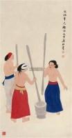谷里少女 立轴 设色纸本 - 4281 - 中国书画 - 2011秋季艺术品拍卖会 -收藏网