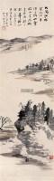 大同江之春 立轴 设色纸本 - 116070 - 中国书画(二) - 2006迎春首届大型艺术品拍卖会 -收藏网