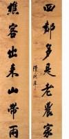 书法对联 立轴 水墨纸本 - 陆润庠 - 中国书画 - 2008太平洋迎春艺术品拍卖会 -收藏网
