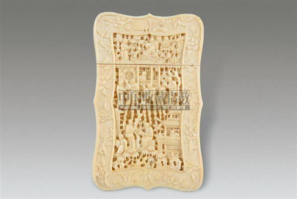 象牙浮雕名片盒 -  - 古玩杂项 - 2010秋季艺术品拍卖会 -收藏网