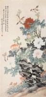 蔡铣 国色国香图 立轴 - 蔡铣 - 中国书画专场 - 2007年仲夏拍卖会 -收藏网