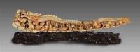 象牙群鼠戏龙摆件 -  - 艺术珍玩 - 十周年庆典拍卖会 -收藏网