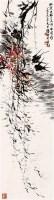 柳雁 立轴 设色纸本 - 赵丹 - 中国书画 油画 - 2008年中国书画油画拍卖会 -收藏网
