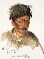 狗娃 镜片 纸本 - 124317 - 中国书画(一) - 2011年春季拍卖会 -收藏网