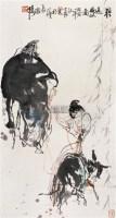 锺馗嫁妹图 立轴 设色纸本 - 116884 - 中国书画(一) - 2006年秋季艺术品拍卖会 -中国收藏网