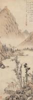 仿倪山水 立轴 设色纸本 - 程嘉燧 - 中国古代书画 - 2006秋季拍卖会 -收藏网