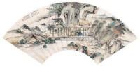 兰亭雅集 扇面 -  - 中国书画(二) - 2006年秋季艺术品拍卖会 -收藏网