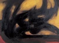 悲怆 木板油画 - 126452 - 绍晋斋暨立派艺术中心藏中国油画、雕塑、水彩 - 2006冬季艺术品拍卖会 -收藏网