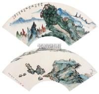 山水 镜心 (二开) 设色纸本 - 饶宗颐 - 中国书画 - 2006广州冬季拍卖会 -收藏网