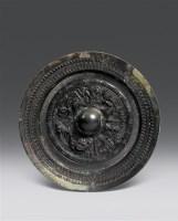 杜氏龙虎镜 -  - 中国古董 - 2007年春季大型艺术品拍卖会 -收藏网