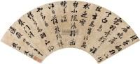 书法 镜片扇面 纸本 - 3712 - 中国书画(一) - 2011年金秋精品书画拍卖会 -收藏网