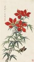 花蝶图 立轴 - 于非闇 - 中国书画 - 2011年春季艺术品拍卖会 -收藏网