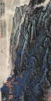 峡江帆影 立轴 设色纸本 - 宋文治 - 中国书画 - 2006秋季拍卖会 -收藏网