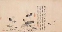 瑞莲图 镜心 水墨纸本 -  - 中国古代书画 - 2006秋季拍卖会 -收藏网