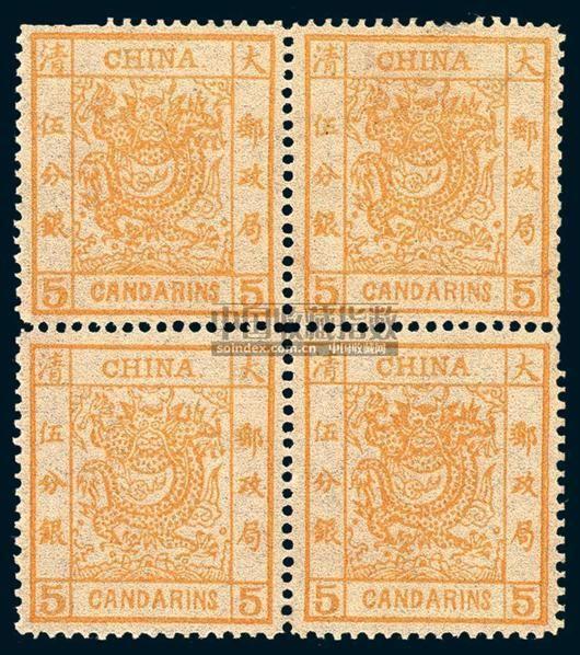 ★1878年大龙薄纸邮票5分银四方连 -  - 邮品 - 2006年秋季拍卖会 -收藏网
