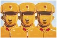 英雄系列 布面油画 - 沈敬东 - 现当代中国艺术日场I - 2007秋季拍卖会 -收藏网