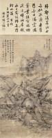 山水 立轴 设色纸本 - 王鉴 - 中国书画 - 2011年春季拍卖会(329期) -收藏网