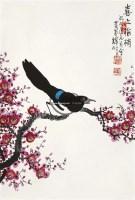 喜上梅梢 立轴 设色纸本 - 4371 - 中国书画(一) - 2011年夏季拍卖会 -收藏网