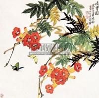 花卉 镜心 纸本 - 128583 - 中国当代名家书画专场 - 2011年春季艺术品拍卖会 -收藏网