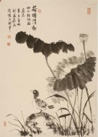 0016周怀民等(1907-?)荷塘情趣 -  - 雅纸藏中国现当代书画 - 2007首届秋季艺术品拍卖会 -收藏网