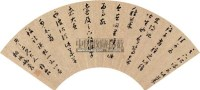 书法 扇面 纸本 - 姚鼐 - 中国书画(三) - 2009春季大型艺术品拍卖会 -收藏网