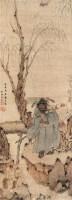 尤求 庚辰(1580年)作 钟进士像 立轴 纸本 - 尤求 - 中国书画(一) - 2006年第4期嘉德四季拍卖会 -中国收藏网