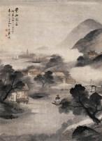 吴石芄(1845-1916)云山雨意图 -  - 中国书画(二) - 2007秋季艺术品拍卖会 -收藏网