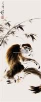 猴 立轴 纸本 - 116765 - 中国书画 - 2011当代艺术品拍卖会 -收藏网