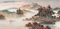 塔斯马尼亚风光 镜心 设色纸本 - 傅二石 - 中国书画 - 2006秋季拍卖会 -收藏网