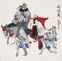 叶毓中 嫁妹图 立轴 - 叶毓中 - 中国书画 - 2007年夏季拍卖会 -收藏网