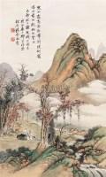 寒山斜照 立轴 设色纸本 - 祁昆 - 中国书画 - 2006年秋季拍卖会 -收藏网
