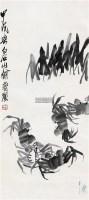 五蟹图 设色纸本 - 116087 - 书画 - 2012新年艺术品拍卖会 -收藏网