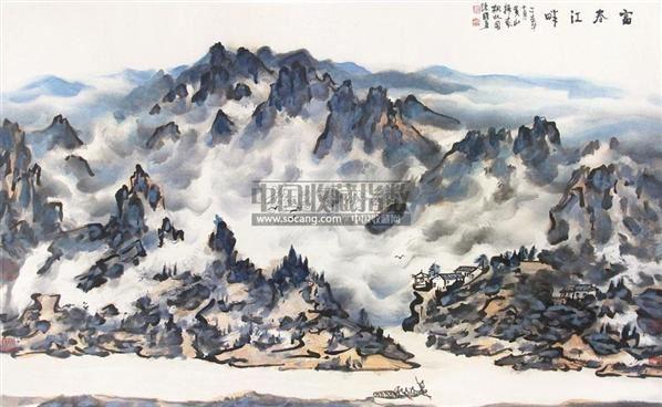 山水 镜片 - 119233 - 中国书画 - 2011年首屇艺术品拍卖会 -收藏网