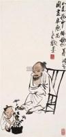 赏菊图 立轴 设色纸本 - 李可染 - 中国书画(一) - 2006年春季拍卖会 -中国收藏网