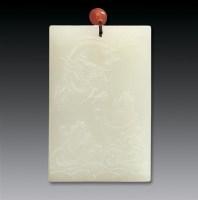 梅园新村 立轴 设色纸本 - 胡絜青 - 中国近现代书画 - 2006秋季艺术品拍卖会 -收藏网