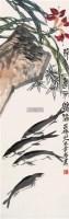 有余图 立轴 设色纸本 - 11369 - 中国书画 - 第117期月末拍卖会 -收藏网