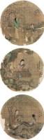 仕女图 镜心 设色纸本 - 费丹旭 - 海上旧梦(四) - 2010年春季艺术品拍卖会 -中国收藏网